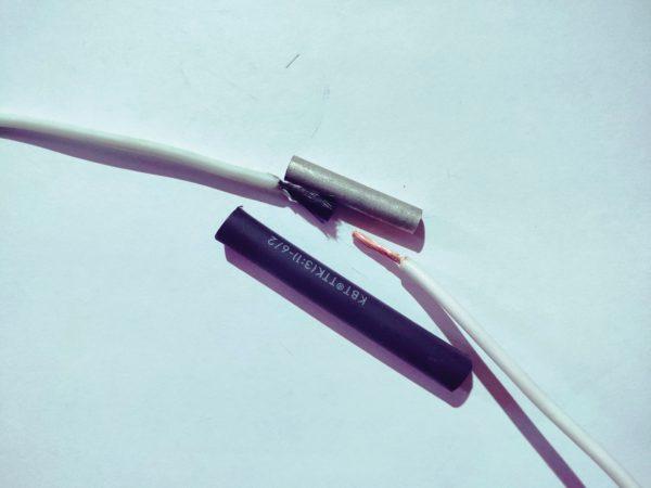 установочный комплект карбоновый кабель